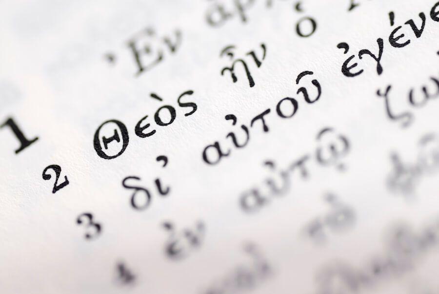 extra biblical writings